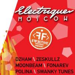 Various Artists Electrique Moscow