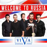 ViVA Welcome to Russia (Single)